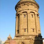 Tagesziel Wasserturm Mannheim